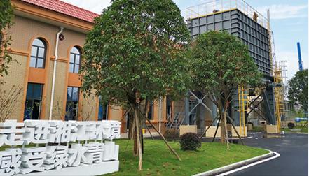 Xiangjiang Environmental Sludge Treatment Sludge Center Project