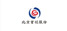 北京首创股份