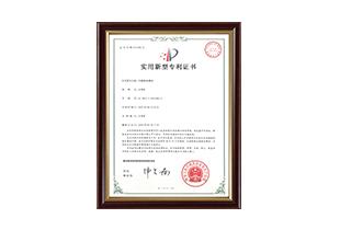 Patent 3:Condensation Heat Exchange Module