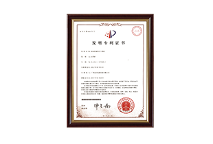 Patent 6:Heat Pump Dehumidification Belt Dryer