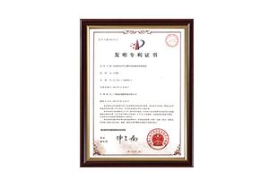 Patent 1:Dehumidification Heat Pump Component and Tobacco Dehumidification Heat Pump Baking Device