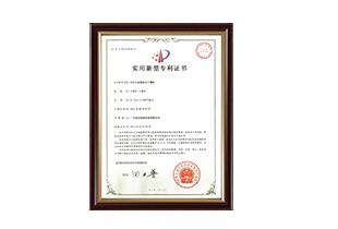 Patent 7: Heat Pump Dehumidification Tunnel Dryer