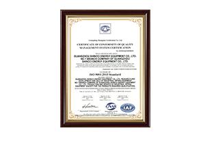 ISO9001:2015 English Vision