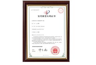 Patent 14: Sludge Low Temperature Waste Heat Dryer