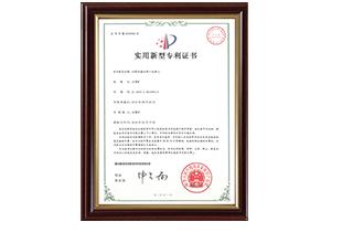 Patent 13: Sludge Low Temperature Waste Heat Drying Unit