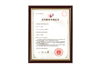Patent 18: New Multifunctional Dehumidification Dryer Patent Certificate
