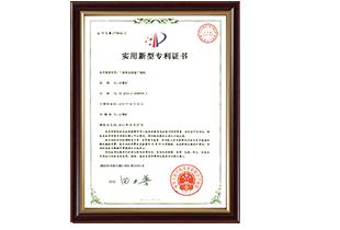 Patent 10: Three-effect Heat Pump Desiccant Dryer