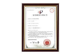 Patent 20: Tobacco Dehumidification Heat Pump Baking Device