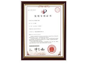 Patent 11: Sludge Dehumidification Dryer