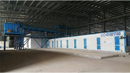 Yantai Runda Garbage Disposal and Environment Protection Co., Ltd. Sludge Project