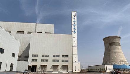 Zhongke 2 Sets SBWHD40000SL Applied in 100T Sludge Centralized Disposal Center